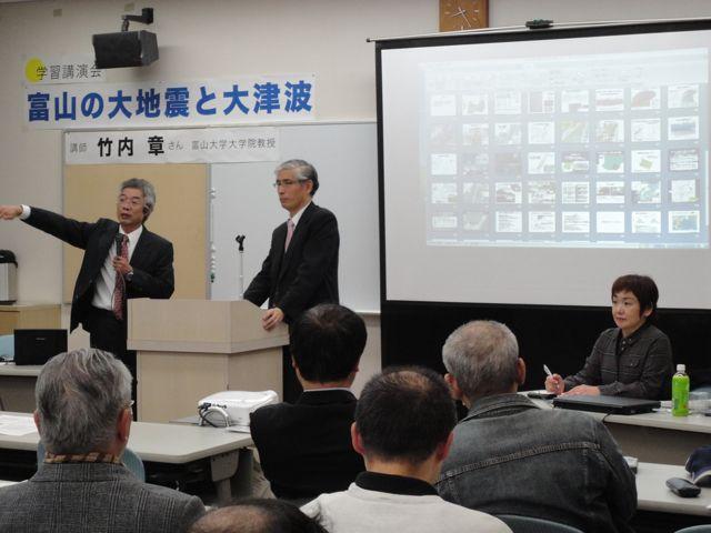 竹内先生学習講演会DSC01461