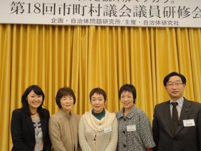 研修会仙台市議団とDSC02097_convert_20120229230117