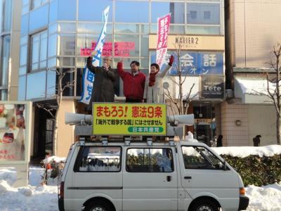 新春街宣そろい踏み!DSC05140_convert_20130112022054