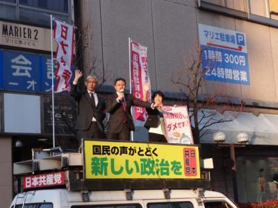 中山高橋ひづめDSC02881_convert_20140401201302